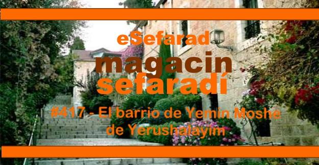 El barrio de Yemín Moshé de Yerushaláyim