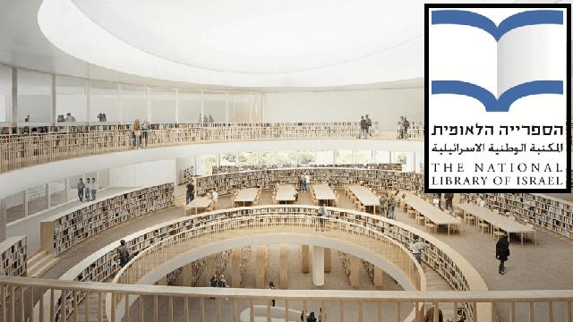 La larga historia de una Biblioteca moderna