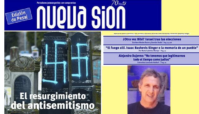 El resurgimiento del antisemitismo en el mundo, con Gustavo Efron