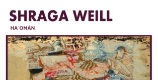 SHRAGA WEILL