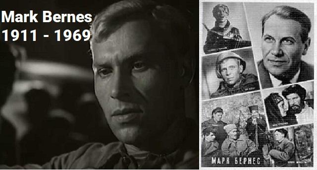Mark Bernes: el primer crooner soviético