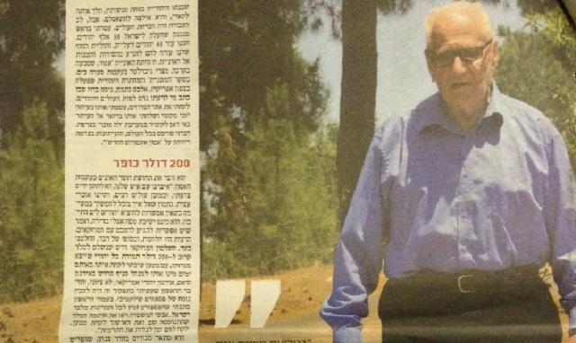 Pinjás Katzír: hashelíaj shepaál baséter lehotzaát yehudéi Maróco