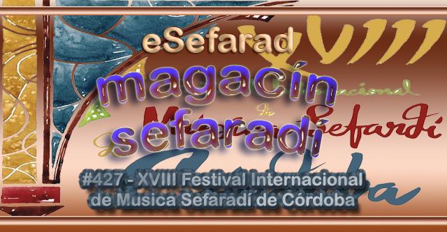 XVIII Festival Internacional de Música Sefardí de Córdoba