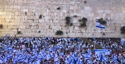 Yerushalayim_Day