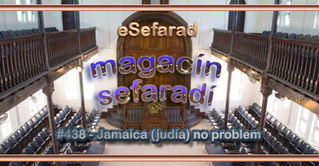 Jamaica (judía) no problem
