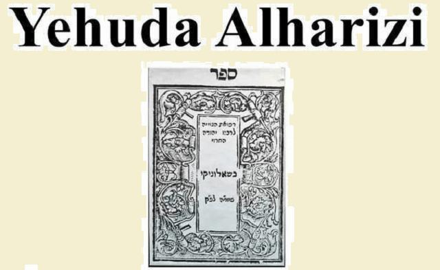Toledo y las maqamat (I): Yehuda Al-Harizi