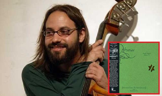 Shanir Ezra Blumenkrantz: tracción a las cuatro cuerdas
