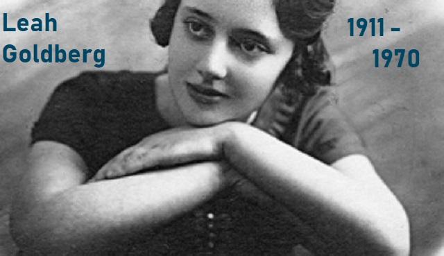 Leah Goldberg, poetisa de dos generaciones en Israel