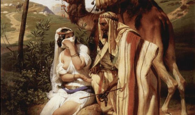 Grandes mujeres y sus nombres (IV): Tamar