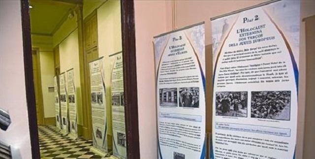 """La exposición """"Os trece piares do Holocausto"""""""