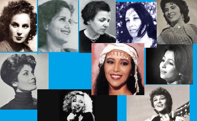 Diez mujeres: voces y pilares de la canción israelí