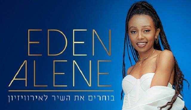 Israel vota… por la canción de Eden Alene para Eurovisión 2020