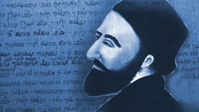 Conceptos filosóficos sobre Isaac Luria, con Teresa Porcecanski