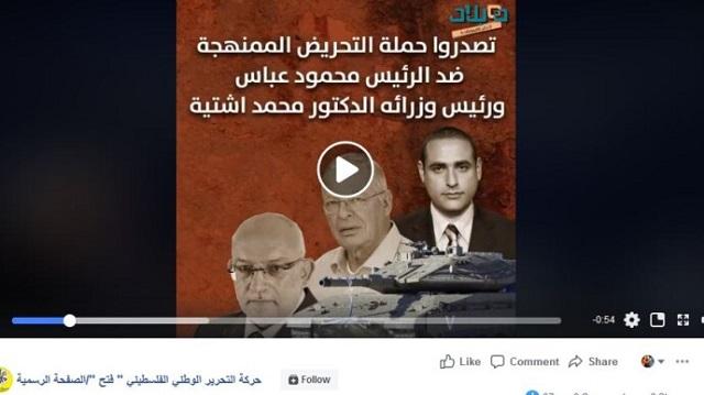Periodistas israelíes acusados de incitar contra la Autoridad Palestina