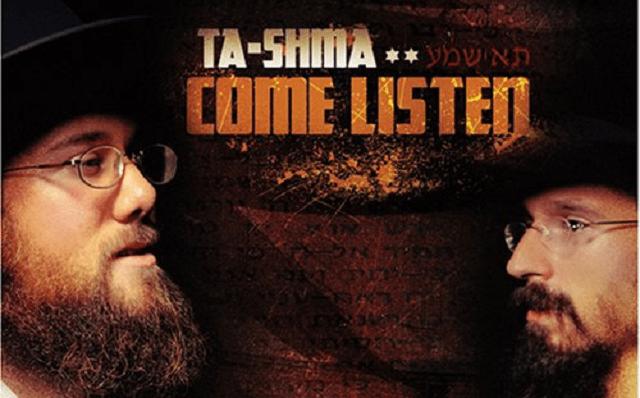Ta-Shma: hip-hop jasídico