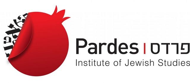 The Pardes Institute of Jewish Studies, with Dr. Levi Cooper