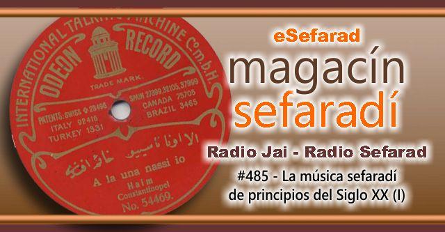 La música sefardí de principios del siglo XX (I)