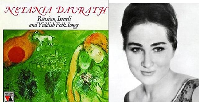 Netania Davrath (y II): canciones tradicionales judías