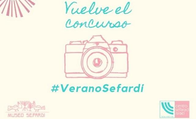 III Edición del concurso de fotografía #VeranoSefardí, con Carmen Álvarez Nogales