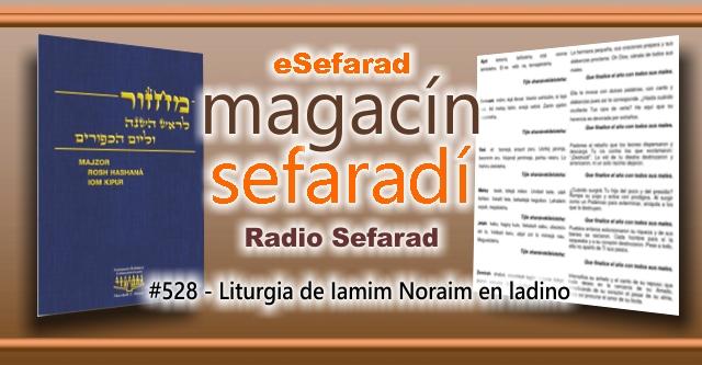 Liturgia de Yamím Noraím en ladino