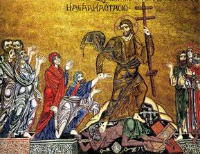 Sulle differenze fra Inferi, Inferno, Limbo dei padri e Limbo dei non battezzati