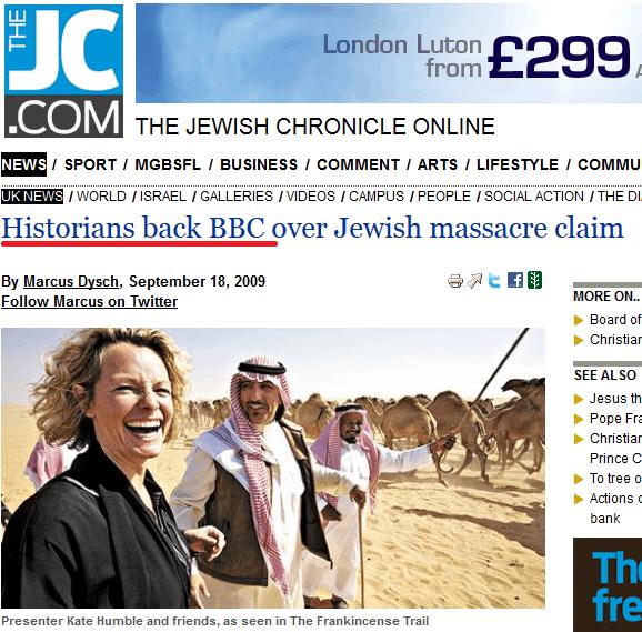 VIDEO: Lo dice anche la BBC. Gli ebrei yemeniti perpetrarono un massacro anti-cristiano.