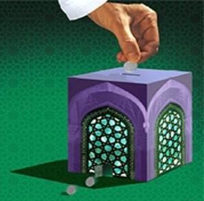 Fondo investimento islamico, guidato da… un ebreo