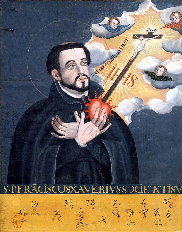 """San Francesco Saverio non era interessato ai """"rapporti tra le religioni"""" ma al trionfo della Verità."""