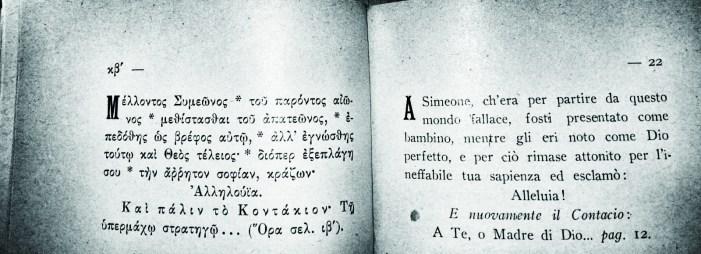 [FOTO/3] Proseguiamo la lettura dell'Akathistos, antichissimo inno mariano