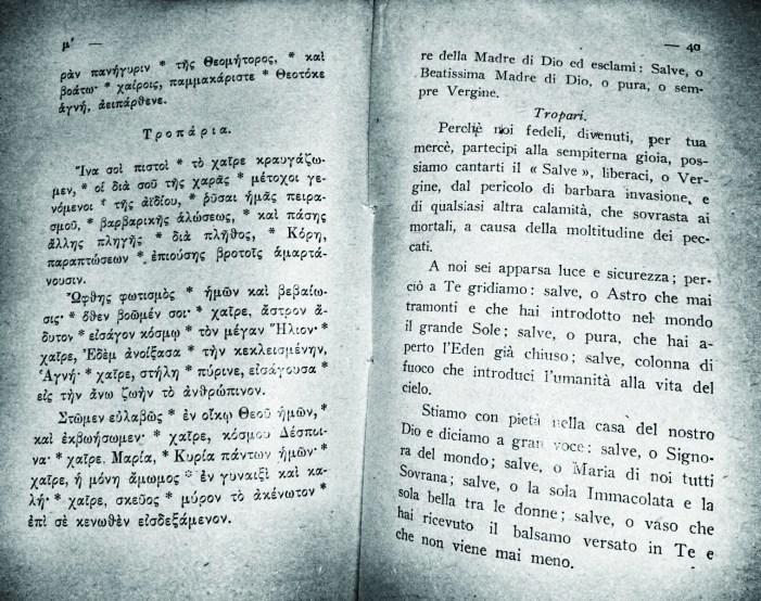 [FOTO/7] Proseguiamo la lettura dell'Akathistos, antichissimo inno mariano