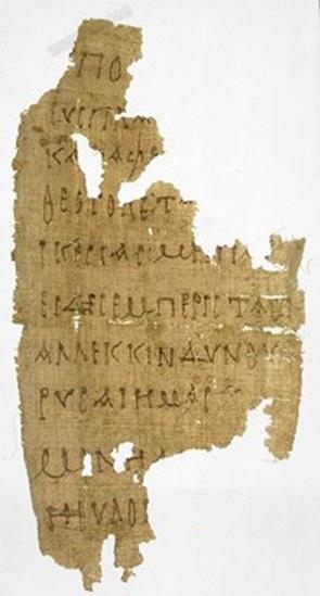 'Sub tuum praesidium'. Una preghiera mariana del III secolo.