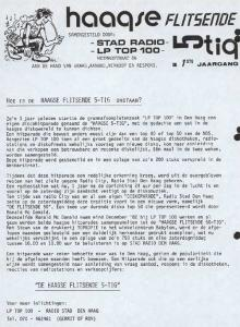 1983-17b