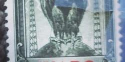 WABQ stamp
