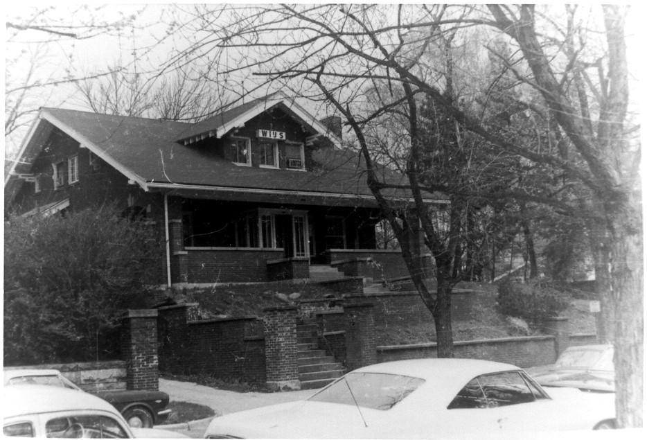 college radio station WIUS in 1971
