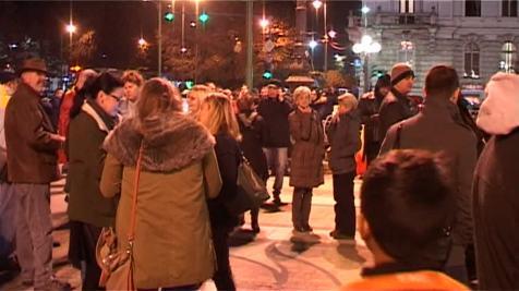 ARAD CU PROTEST DUM05NOV (13)