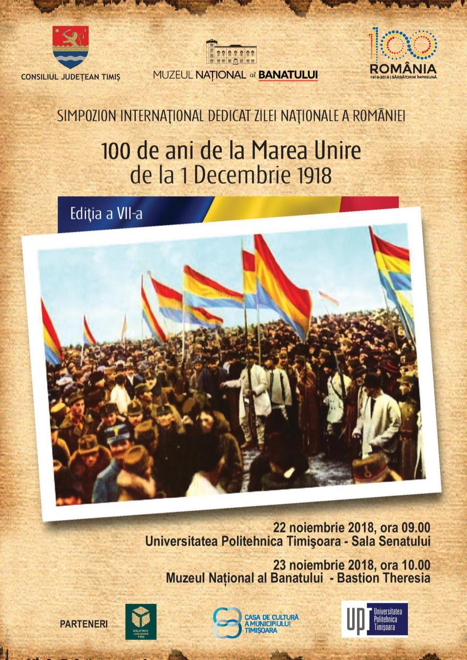 181124 expozitia Marea Unire de la 1918 si Banatul _AFIS