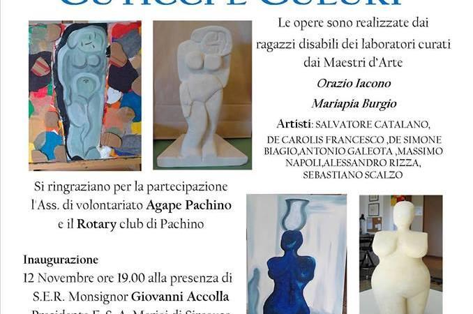 """Mostra """"Cuticci e culuri"""": i lavori dei ragazzi del Sant'Angela Merici"""