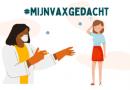 #MIJNVAXGEDACHT Deel je mening over coronavaccinaties