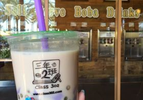 Taro milk tea with taro jelly & boba. #milktea #boba [instagram]