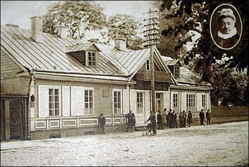 Гродна |   Дом Элізы Ажэшкі. Дом Элізы Ажэшка па паштоўцы 1929 г.