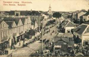 Белосток