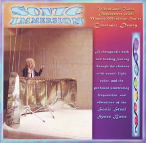 1997 Sonic Immersion