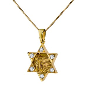 18K Yellow Gold and White Diamonds - Star Of David Kotel Relief Pendant