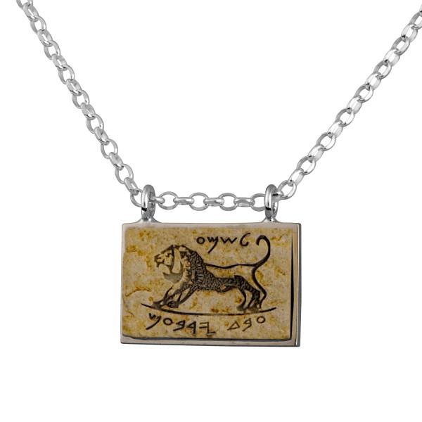 Sterling Silver and Jerusalem Stone Tablet Roaring Lion Of Megiddo Necklace