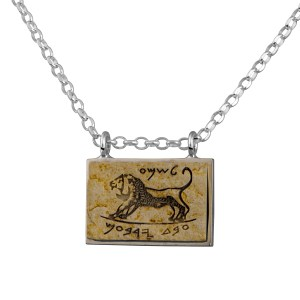 Sterling Silver and Jerusalem Stone Tablet Roaring Lion Of Megiddo Necklace