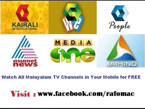 Watch All Malayalam TV Channels in Android Phone MHDTV