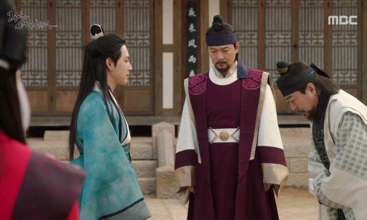 The King Loves, The King in Love, Regele Îndrăgostit, seriale coreene, TVR 2, seriale TVR 2