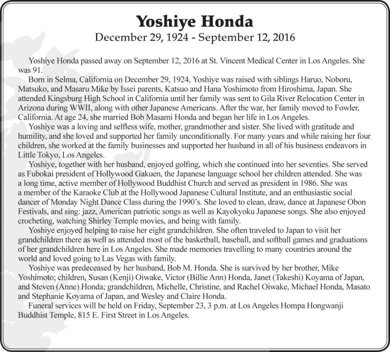 yoshie_hondaa_obit_20160917