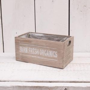 Barn Fresh Organic Wooden Planter 35.5cm X 20.5cm