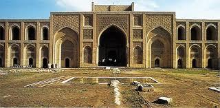 Baghdad 11th century